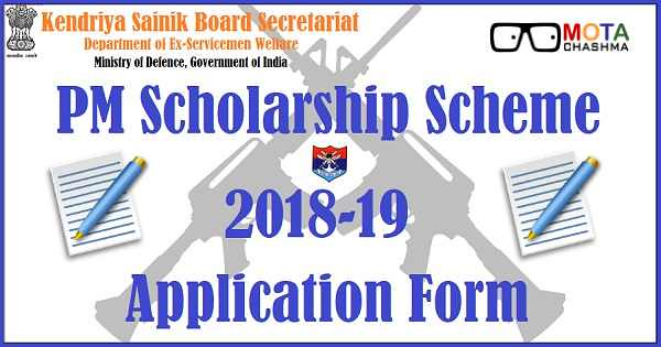 pm scholarship application form